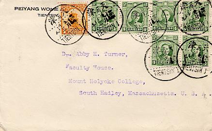 [Letter Envelope]